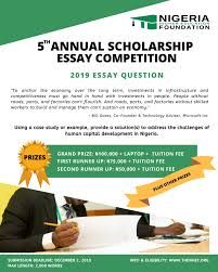 Nhef Essay Competition